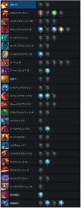 紋章プリセット4