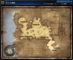 岩塊族-map