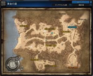 獰猛なクーマス-map