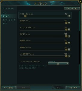 オプション設定03