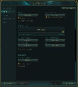 オプション設定02