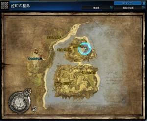 アガンティ鱗戦士-map