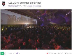 2016 LJL Summer Split Final