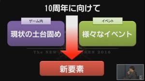 2016banq020