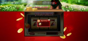 victory02