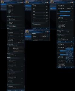 システム設定(ビデオタブ簡易、キー設定タブ除外)