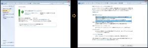 WindowsUpdate→設定の変更