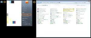 スタート→コントロールパネル→Windows Update