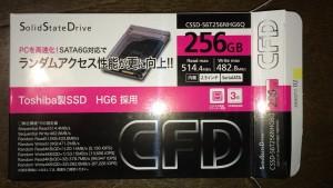 CSSD-S6T256NHG6Q 化粧箱
