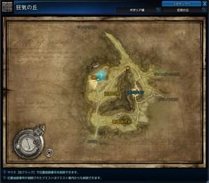ダークリッパー-map