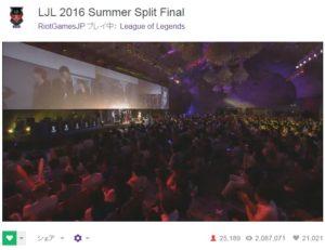 2016 LJL Summer Split Final