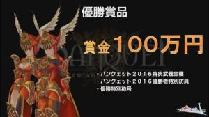 2016banq009
