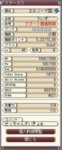 4000R