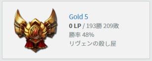 gold5 0LP